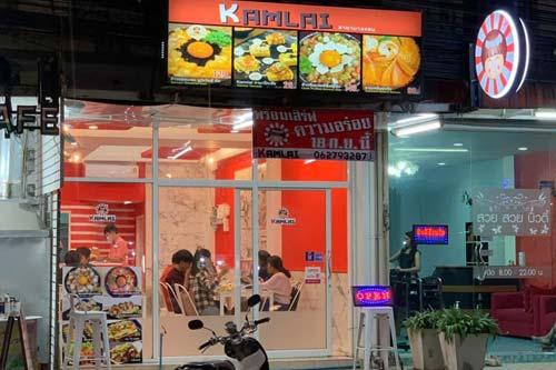 รูปหน้าร้านสาขา KAMLAI BY SUSHI & RAMEN FACTORY
